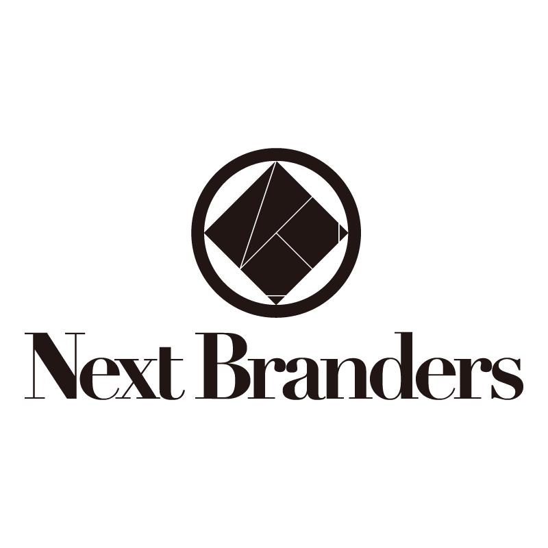 Next Branders